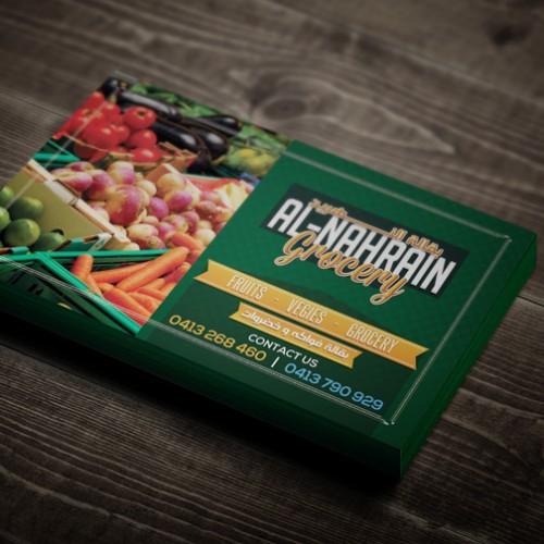 al-nahrain-grocery-barry-rd