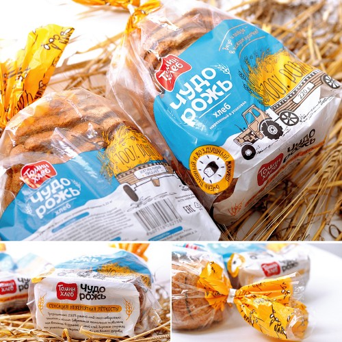 Dairy food graphic Package Design Sydney | Creative Lads